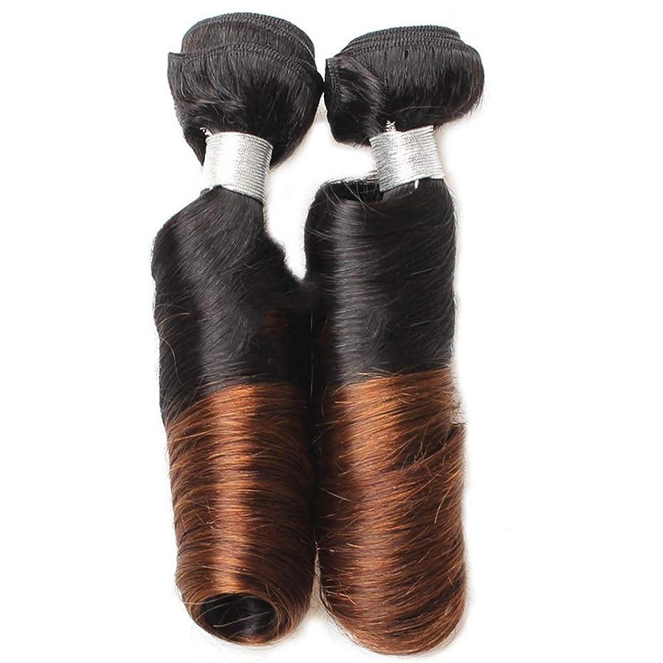 ミニチュアシェーバーピアースYESONEEP 9Aブラジルの人間の髪の毛12