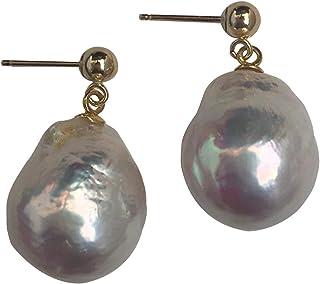 Pendientes barrocos de perlas de agua dulce