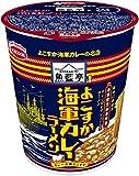 エースコック 魚藍亭監修 よこすか海軍カレーラーメン 59g ×12個