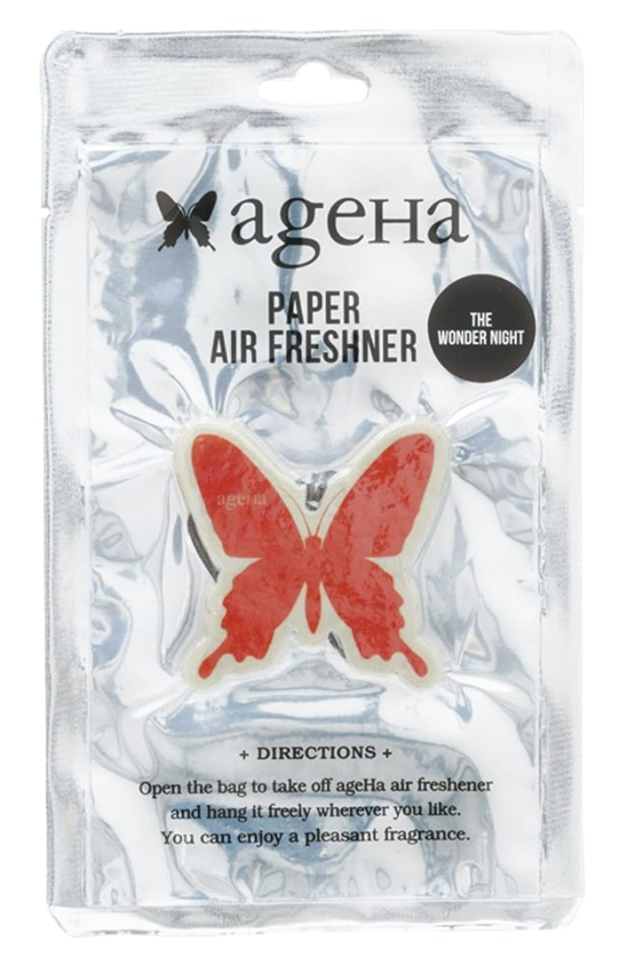 破裂ひねりおもちゃageha エアーフレッシュナー バタフライ 吊り下げ ワンダーナイトの香り OA-AGE-3-1