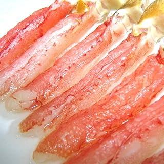 ズワイガニむき身大サイズ1kg(36~40本)かに カニ 蟹 ポーション