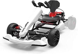Suchergebnis Auf Für Hoverboard Sitz Mit Federung