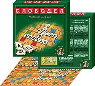 Russian Board Game Scrabble