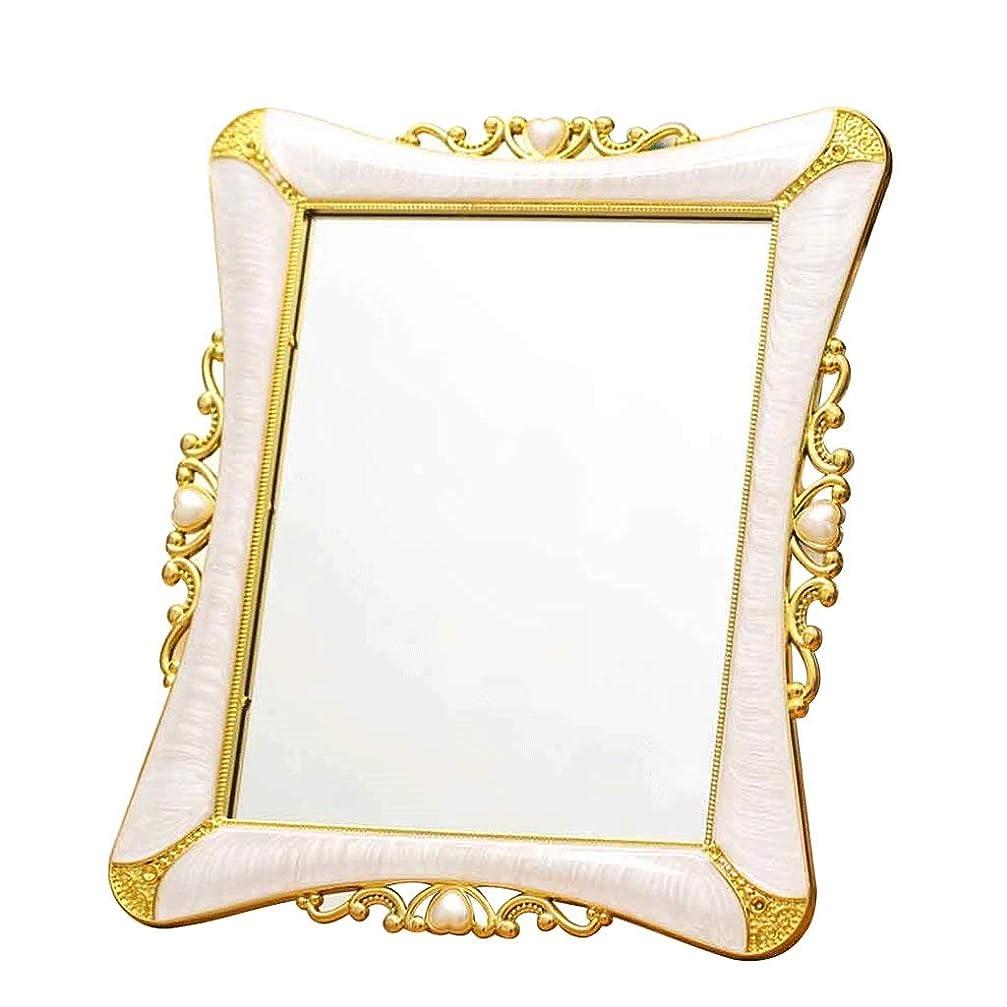 組裏切り禁止化粧鏡 化粧鏡テーブル折りたたみポータブル虚栄心大結婚式シンプル片面フレームミラーユニークなデザインスタイルスーパークリアデュアル目的