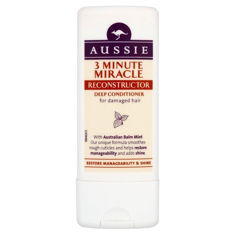 素朴なやりすぎ物質Aussie 3 Minute Miracle Travel Conditioner (75ml) オージー3分の奇跡旅行コンディショナー( 75ミリリットル) [並行輸入品]