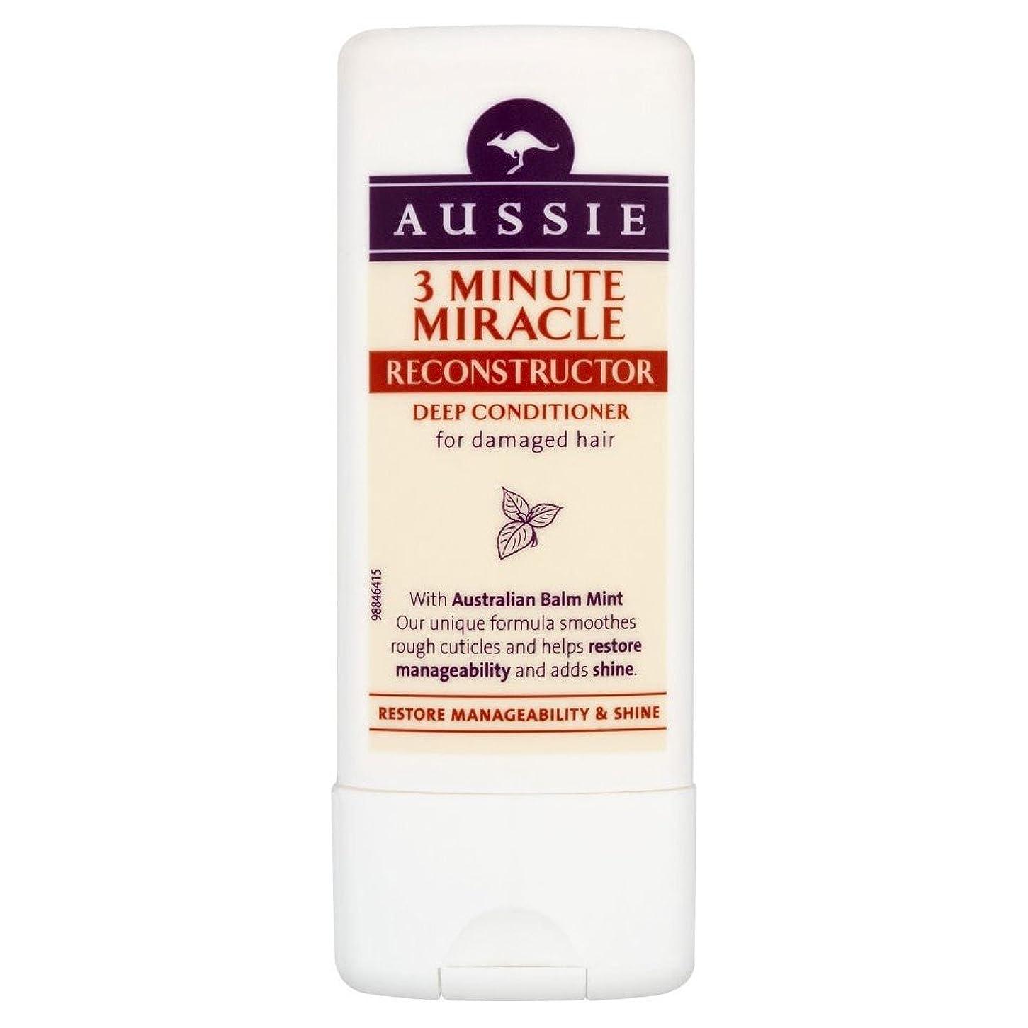 過度に泥沼該当するAussie 3 Minute Miracle Travel Conditioner (75ml) オージー3分の奇跡旅行コンディショナー( 75ミリリットル) [並行輸入品]