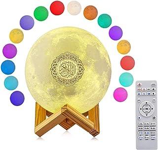 [2021 New] Portable Bluetooth Speaker, 4 in 1 Quran Speaker with 16 Colors 3D Print Moon Lamp Night Light, Quran Recitatio...