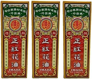 red flower oil ingredients