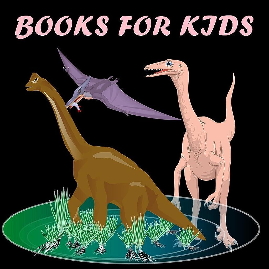 保護する今日最近Books for Kids: Dinosaur World: (Bedtime Stories For Kids Ages 4-8): Short Stories For Kids, Jokes For Kids, Fun games, Dinosaur Photos For Kids, Early ... For Beginning Readers) (English Edition)