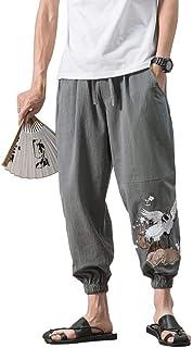 29751dc1155d Huixin Pantaloni di Harem degli Uomini Allentati di Skinny Estate di Stile  Cinese Pantaloni di Capri