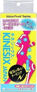 キネシックス テーピング イタ貼り お徳用 5cm×4m 3巻