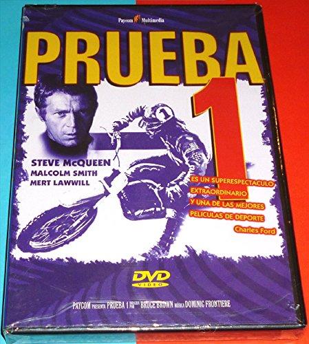 Prueba 1 [DVD]