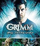 GRIMM/グリム ファイナル・シーズン