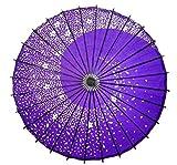 ライジング・サン 和傘 番傘 紙傘 踊り傘 傘 花吹雪 薄桜鬼 コスプレ 用 (紫)
