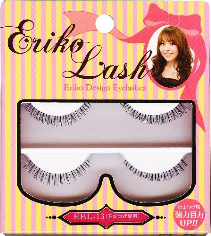 案件うねるプラカードBEAUTY NAILER エリコラッシュ Eriko Design Eyelashes EEL-13