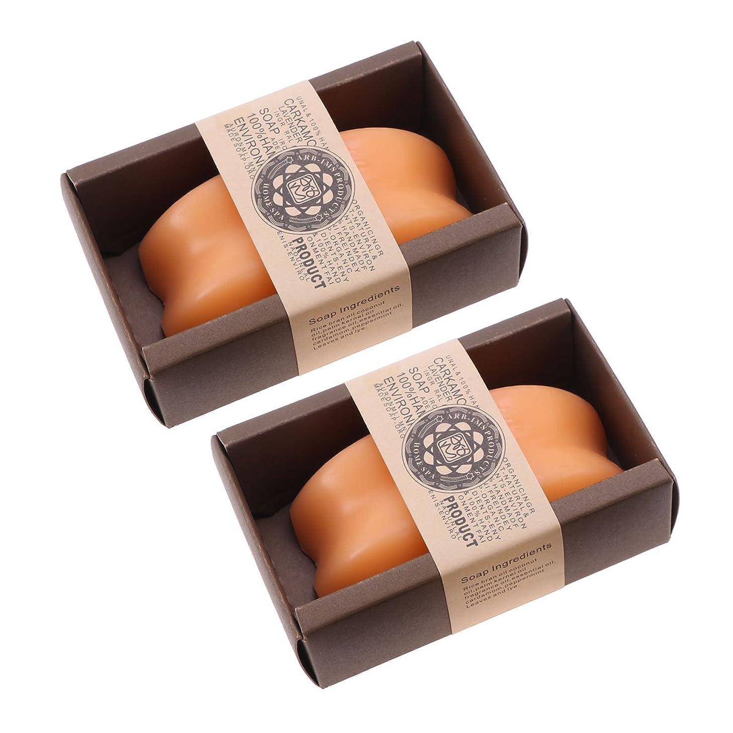 卵風食品Lurrose パパイヤソープオーガニック手作りエッセンシャルオイルソープバーモイスチャライジングボディウォッシュソープ2個(オレンジ)