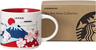 Starbucks Japan Limited Mug 14 fl oz