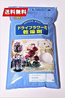 ドライフラワー用 乾燥剤 シリカゲル 3kg ×1袋 細粒タイプ(青・白混合タイプ:粒形0.2-0.8mm品)【繰り返し再生できる】