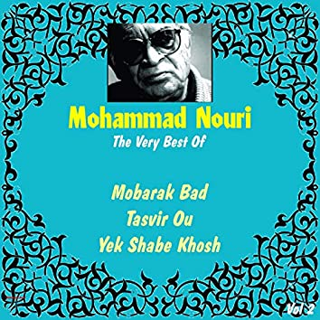 Mohammad Nouri: The Very Best of, Vol. 2