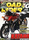 ロードライダー 2015年 10 月号 雑誌