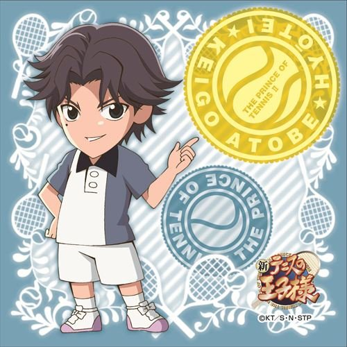 Prince Petit towel Atobe Keigo of new tennis (japan import)