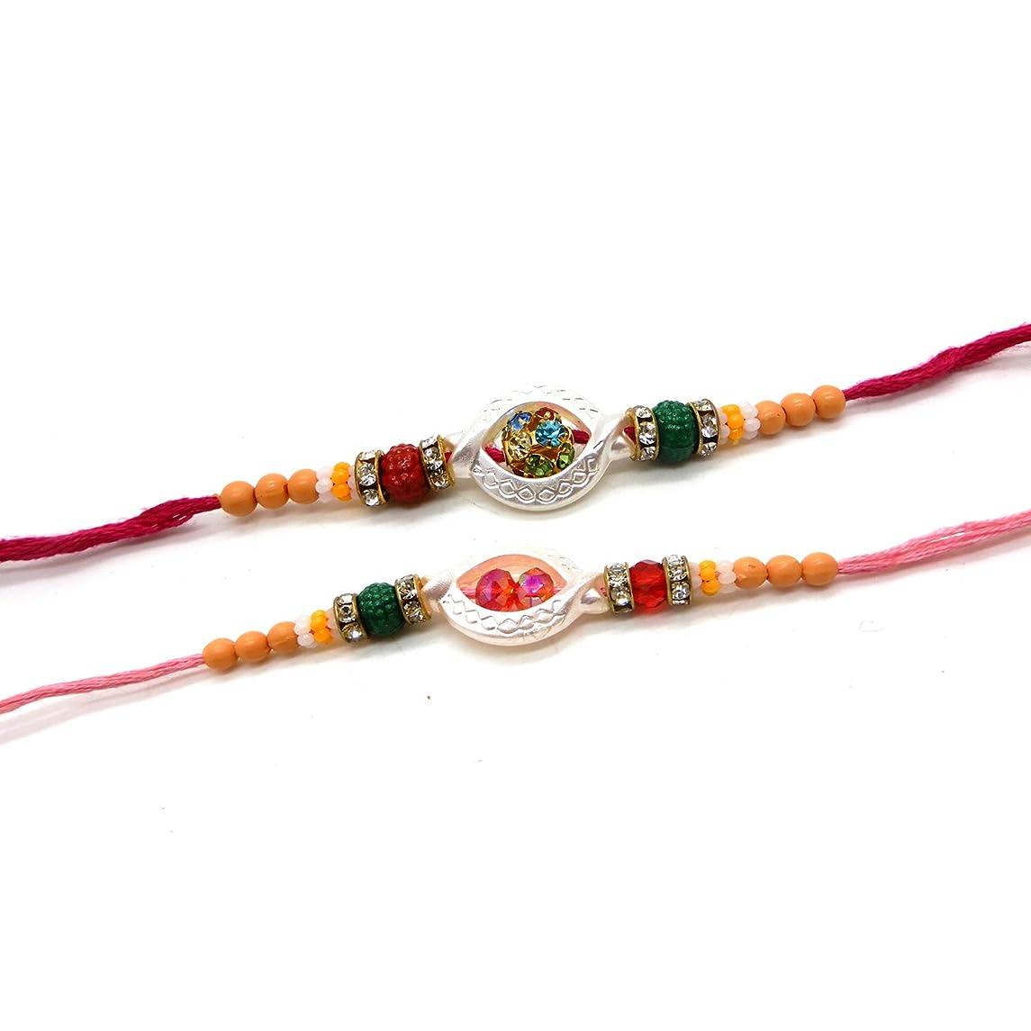 Khandekar (with device of K)) Set of Two Rakhi, Oval Shape White Ring Rudrakhsa Rakhi thread, Raksha bandhan Gift for your Brother, Vary Color And Multi Design