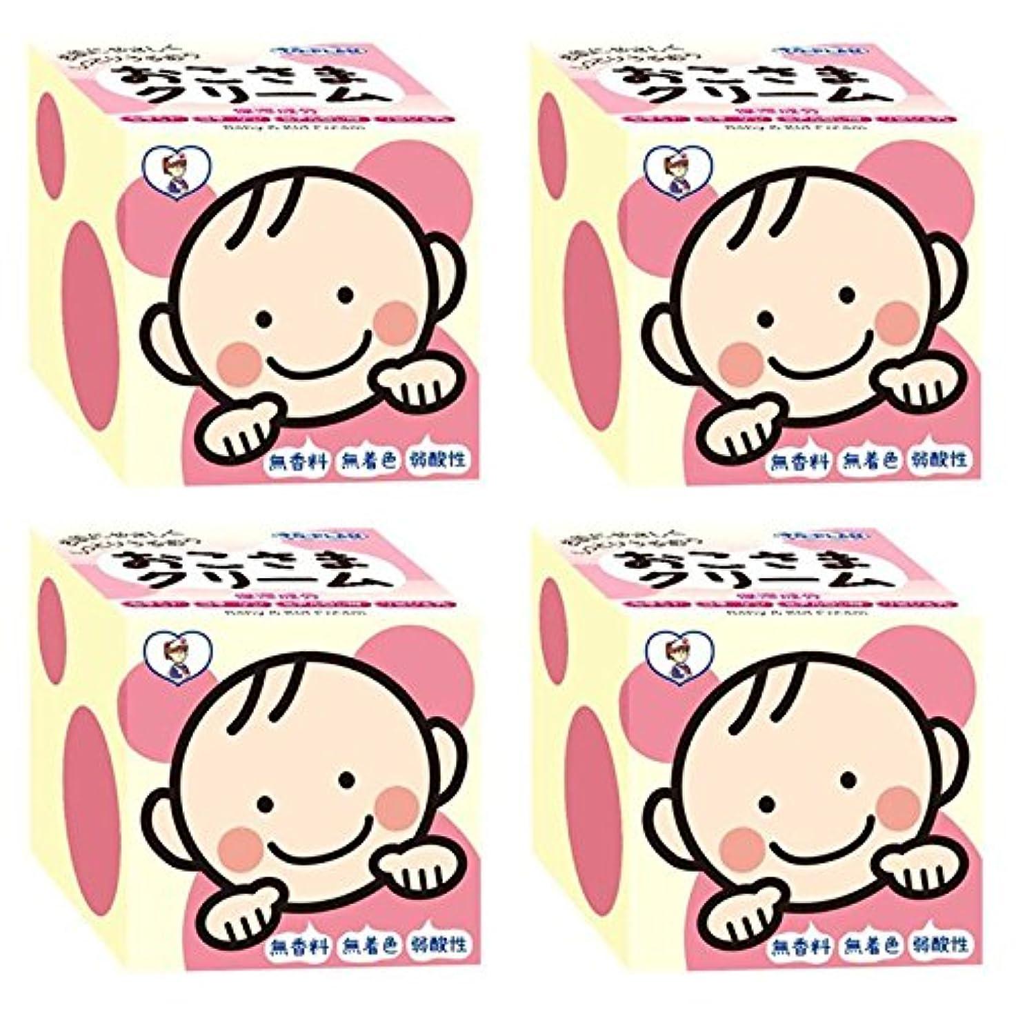 副産物刺激する薄める【セット品】トプラン おこさまクリーム110g TKO-03 ×4個