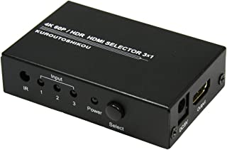 玄人志向 HDMI切替器 セレクタ リモコン付 4K60P(2160p)HDR映像対応 HDCP2.2 3入力1出力 KRSW-HDR318RA