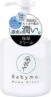 武内製薬 Babymo ママクリーム 保湿クリーム 300g 約3~4ヶ月分 [ 保湿 ケア ]