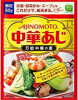 Ajinomoto Chinese taste bag 50g [Parallel import]