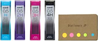 Uni NanoDia Mechanical Pencil Leads, 0.5mm, H, 4 Types, total 160 Leads, Sticky Notes Value Set
