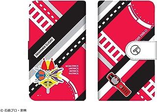 平成仮面ライダーシリーズ 仮面ライダー 電王 ライナーフォーム ダイアリースマホケース for マルチサイズ L Vol.2 03