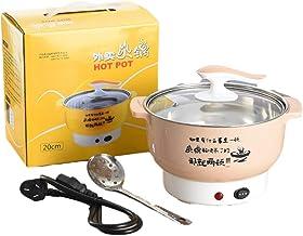 Cuisinière électrique multifonctionnelle en acier inoxydable électroménagers en plastique à double puissance de feu Foncti...