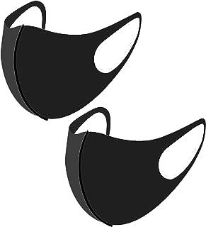 【2枚セット】 マスク 夏用 冷感マスク ひんやりマスク 洗えるマスク 接触冷感マスク 個包装 立体マスク 繰り返し使える 男女兼用 (黒+黒)