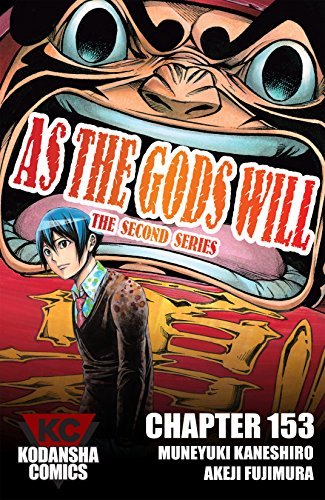 As The Gods Will: The Second Series #153 (English Edition)