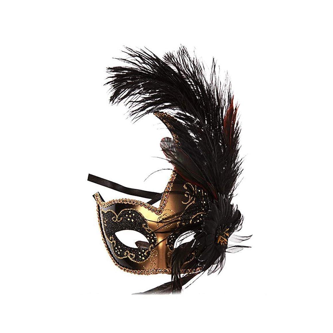 女優とまり木モードNanle ハロウィンマスクハーフフェザーマスクベニスプリンセスマスク美容レース仮面ライダーコスプレ (色 : Style B black)