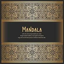 Libro da colorare per adulti per uomo Mandala - Fingo di esserne felice, ma la gente di Capitol City non mi interessa proprio. Mi distrae solo dal cibo. (Italian Edition)