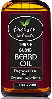 Bronson Naturals - BEST Natural & Organic Fragrance-Free Beard Oil With 100% Pure, Premium Argan Oil + Jojoba Oil + Almond Oil For Conditioning, Softening, Taming, and Eliminating Itching for a 100% Healthy and Kissable Beard. 1 Ounce