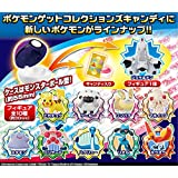 ポケモンゲットコレクションズキャンディドキドキアドベンチャー! 10個入 食玩・キャンディー(ポケットモンスター)