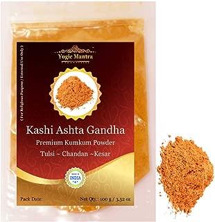 Yogic Mantra Kashi Ashta Gandha Powder (100g Resealable Pouch) Premium Kumkum Powder Sinduri Chandan Tulsi Kesar Ashtagandha Scented Sindoor Ceremonial Mark Sindur For Hindu Pooja Tilak Puja Ceremony