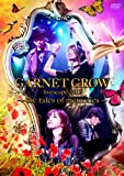 GARNET CROW livescope 2012~the tales of me...[DVD]