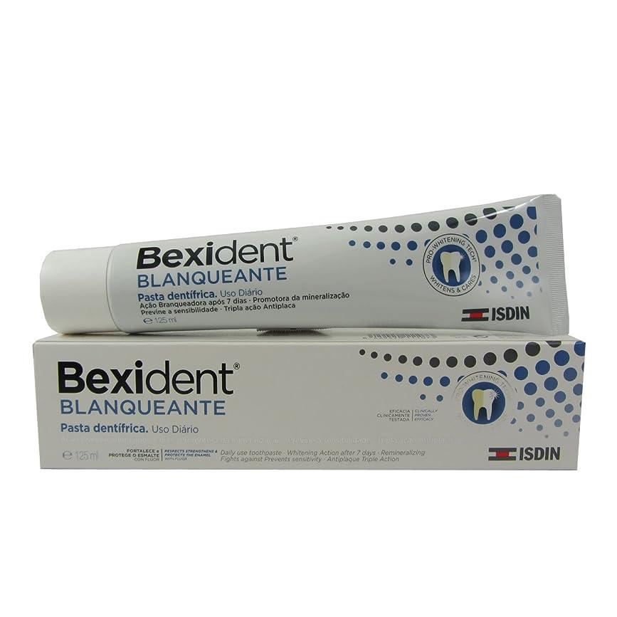 撤回する音土曜日Bexident Whitening Toothpaste 125ml [並行輸入品]