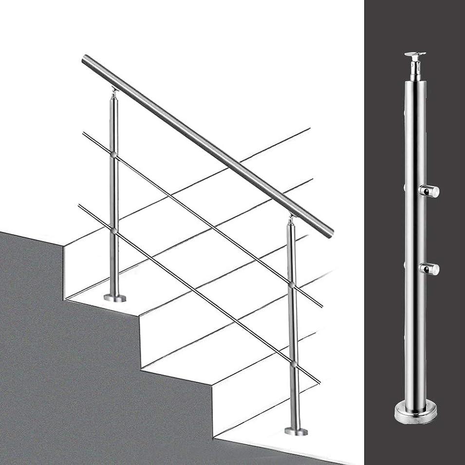 模索ヘルメットに話す屋内および屋外のステップ用の3ステップまたは4ステップの手すり、ステンレス鋼の調整可能な階段の手すり、取り付けキット付き、安全階段の手すり