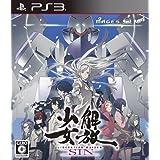 解放少女 SIN (限定版) (描き下ろしドラマCD・オリジナルサウンドトラック 同梱) - PS3