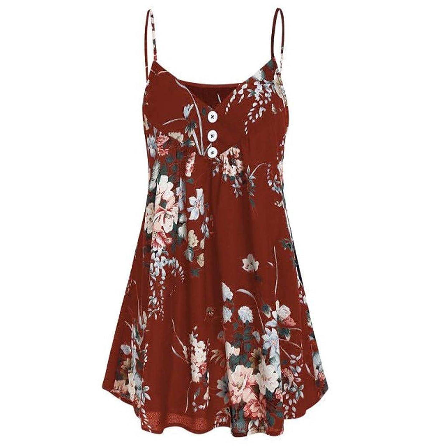 Sllve-hive Womens Chiffon Floral Printed Button Vest Casual V-Neck Ruffle Hem T-Shirt Blouse Tank Tops