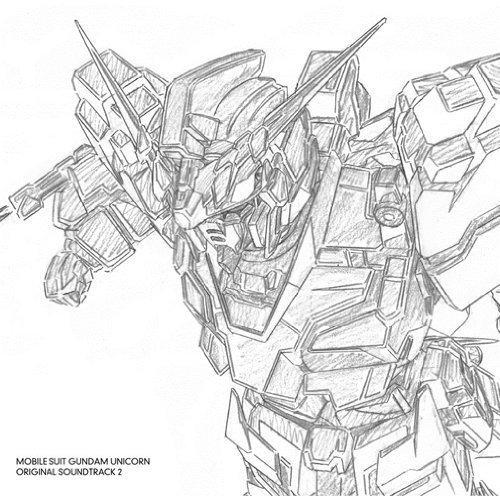 Mobile Suit Gundam Unicorn 2 (Original Soundtrack)