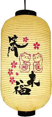 Linternas de papel de estilo japon/és Uonlytech Linternas de papel plegables Linternas ovales Ornamentos colgantes decorativos