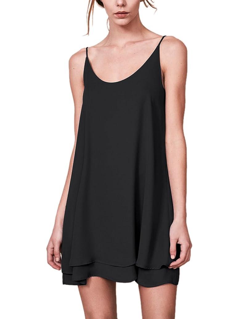 Dohia Women's Summer Sleeveless Chiffon Tank Top Dress Casual Spaghetti Strap Beach Swing Dresses Sundress