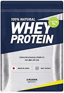 ホエイプロテイン エクスプロージョン 【3㎏(約100食分)/ メロン味】 大容量 国産