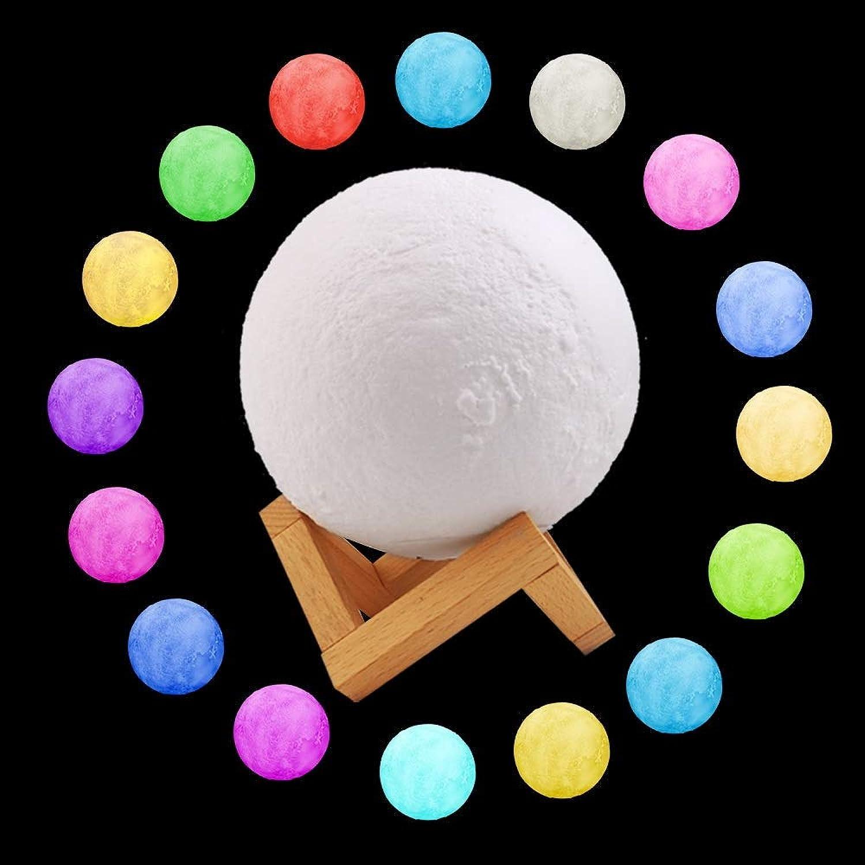 LED Nachtlicht 16 cm 3D-Druck Mobile APP Control Smart Moon Lampe Energiesparendes LED-Nachtlicht mit Holzhalter Basis, Unterstützung Alexa & Tmall Elf